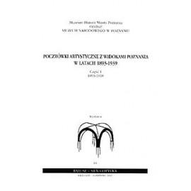 pocztowki-artystyczne-cz.1_1.jpg
