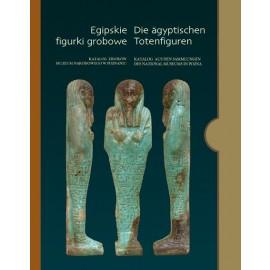 egipskie_figurki_grobowe.jpg